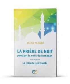 La prière de nuit pendant le mois de Ramadan | Cheikh Al-Albani