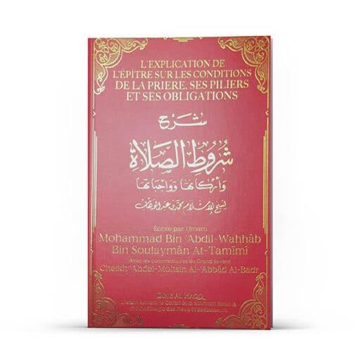 Explications de l'Épître sur les conditions de la Prière - Dine Al Haqq