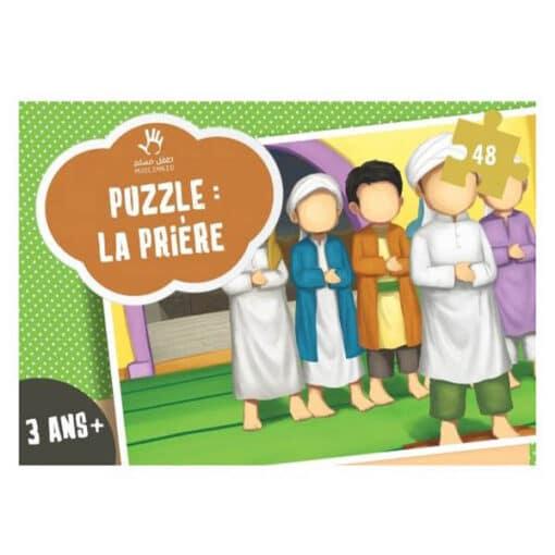 Puzzle la prière (Salat) - MuslimKid